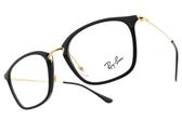 RayBan 光學眼鏡 RB7164 2000 (黑-金) 微貓眼方框款 #金橘眼鏡