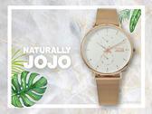 【時間道】NATURALLY JOJO  時尚簡約腕錶禮盒組 / 白面玫瑰金米蘭+深棕皮帶(JO96953-80R)免運費