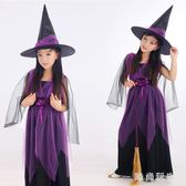 萬圣節兒童服裝女化妝舞會演出服巫婆服飾小女巫魔女zzy5834『時尚玩家』
