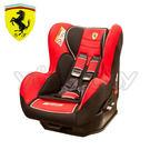 法拉利 Ferrari 0-4歲汽車安全座椅/汽座 -紅 FB00299