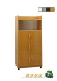 【環保傢俱】塑鋼碗盤櫃,茶水櫃.置物櫃.廚房櫃 (整台可水洗)268-08