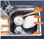 廚房水槽瀝水架瀝水籃