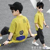 童裝男童套裝夏裝短袖運動兒童中大童兩件套帥洋氣韓版潮 ◣怦然心動◥