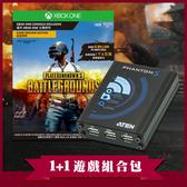 [哈GAME族]免運費●吃雞爽玩組●XBOX ONE 絕地求生 中文版 + ATEN PHANTOM-S™ UC3410 鍵鼠轉換器