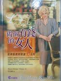 【書寶二手書T9/投資_MOA】做個有錢的女人-玫琳凱教妳致富10法則_Sharon Morgan Tahaney