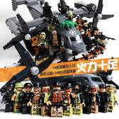 樂高積木軍事繫列兒童益智玩具拼裝飛機人仔6-12周歲男孩禮物BL 全館八折柜惠