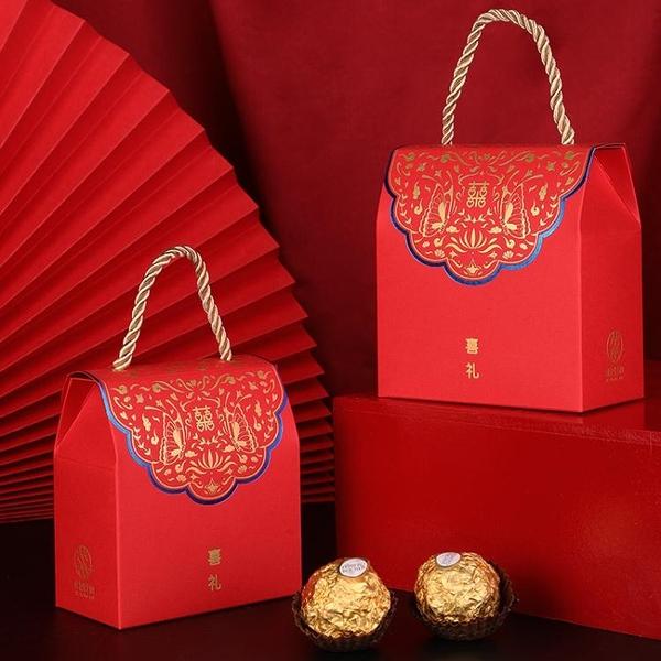 50個 結婚喜糖盒創意婚禮糖果紙盒裝喜糖袋空盒子中國風包裝盒婚慶禮盒