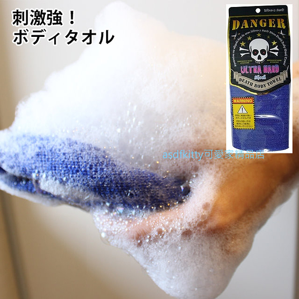 asdfkitty可愛家☆日本横綱工業 深藍色超粗泡沫洗澡巾/沐浴巾-29*100公分-日本