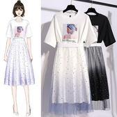 工廠批發價不退換短袖洋裝半身裙套裝M-4XL中大尺碼33781女仙女星空網紗漸變裙 中長款T恤兩件套