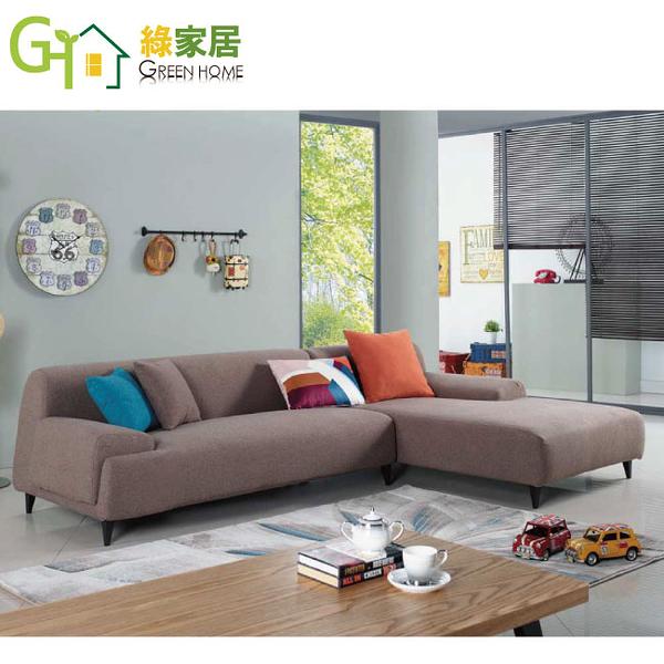 【綠家居】樂布潔 咖啡色L型布沙發(兩向可選)