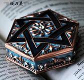 Wasjoye六芒星復古歐式公主首飾盒信物盒珠寶戒指飾品收納盒禮物【櫻花本鋪】