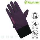 山林MOUNTNEER 防風保暖觸控手套 12G09 暗紫色 機車手套 防風手套 保暖手套 防潑水手套 OUTDOOR NICE