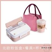 可加熱飯盒微波爐專用便當盒分格型塑料餐盒套裝帶蓋【時尚大衣櫥】