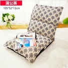 懶人沙發單人簡約現代沙發椅可折疊臥室沙發床客廳榻榻米2(主圖款)