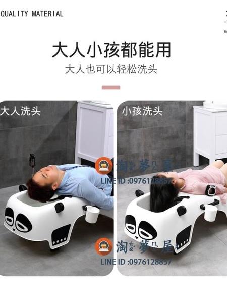 孕婦成人兒童洗頭椅寶寶洗頭躺椅子神器小孩洗頭發床凳可折疊家用【淘夢屋】