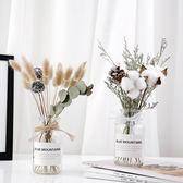 【BlueCat】夢幻 木棉花 松果 兔尾草 乾花玻璃瓶裝 拍照道具 乾燥花 花瓶