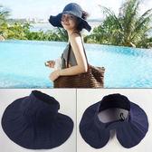大檐帽女遮陽帽折疊防曬太陽帽