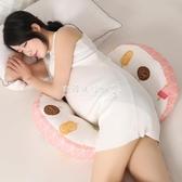 枕頭護腰側睡臥枕多功能托腹U型枕懷孕期墊肚用品抱枕YYP 歐韓流行館
