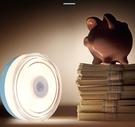 檯燈歐普插電人體感應led小夜燈usb充電床頭夜光燈寶寶臥室台燈護眼燈