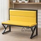 卡座沙發 沙發卡座定製靠牆鐵藝清吧簡約燒烤火鍋咖啡廳酒吧奶茶店桌椅組合T