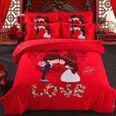 結婚棉質卡通婚慶磨毛四件套大紅全棉新婚床上用品床單4件套jy【店慶八折特惠一天】
