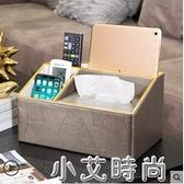 紙巾抽紙盒多功能遙控器家用客廳創意茶幾收納盒高檔輕奢簡約現代 NMS小艾新品