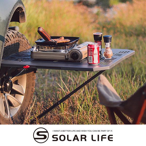 制吉 Tire Table戶外碳鋼輪胎桌外掛式速搭露營桌4X4越野車吉普車專用.輪胎邊桌 露營胎邊桌