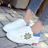小白鞋女秋季韓版學生原宿百搭鬆糕厚底休閒運動單鞋女鞋【芭蕾朵朵】
