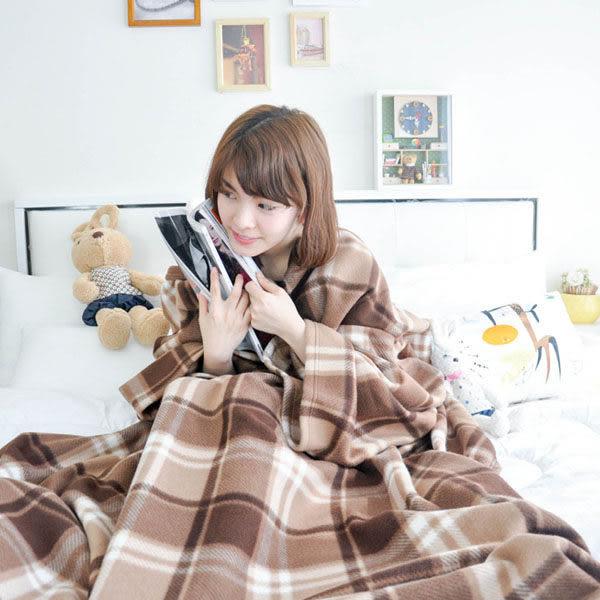 懶人袖毯-【英倫菱格咖】 時尚加厚懶人袖毯 ◆台灣精製◆ HOUXURY寢具生活網