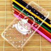 【雙子星】HTC One X9 彩鑽透明保護軟套