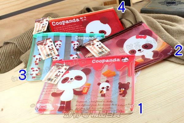 (可挑款)可愛熊貓Coopanda網格袋 文件袋 發票收納袋406835【玩之內】*平價區*