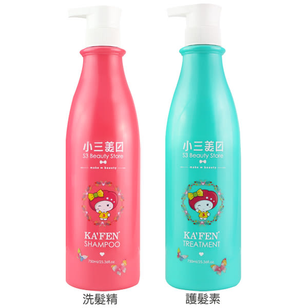 KAFEN x 小三美日 蝶漾柔順洗髮精/護髮素(750ml) 兩款可選【小三美日】原價$399