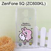 卡娜赫拉空壓氣墊軟殼 [蹭P助] ASUS ZenFone 5Q (ZC600KL) 6吋【正版授權】