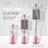 電熨斗220V  蒸汽掛燙機家用新款手持熨斗平燙掛式小型熨衣服立式熨燙機 YYJ 青山市集
