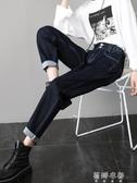 牛仔褲女直筒寬松春秋冬季2020年新款高腰顯瘦加絨哈倫老爹女褲子【蓓娜衣都】