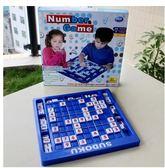 兒童玩具3-6周歲7歲男孩子4女孩5男童8益智力拼圖10歲9生日禮物1288折,明天恢復原價