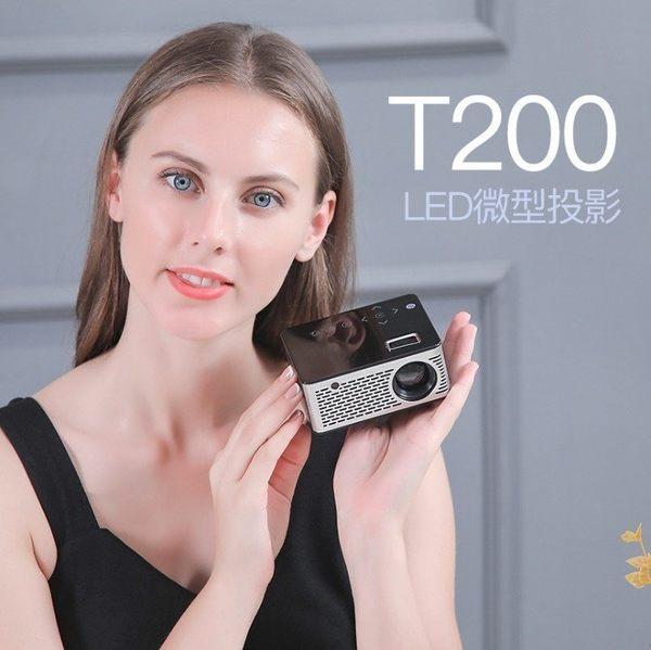 【Love Shop】LILENG超微型T200 觸控式高解析投影機迷你輕便LED投影機