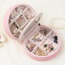 便攜式首飾盒旅行 迷你小巧公主簡約 耳釘手飾耳環收納盒子飾品包·樂享生活館