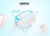 REMAX 美琪系列 雙U 2.4A 精巧PC環保材質 智能分流雙孔速充插頭/ 充電插頭/ USB充電頭