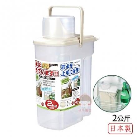 【日本PEARL METAL】提把式儲米罐/米桶/米箱 2kg (附量杯)‧日本製