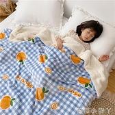 冬季雙層毛毯被子加厚毛巾被珊瑚羊羔絨毯子午睡兒童可愛卡通蓋毯 NMS蘿莉新品