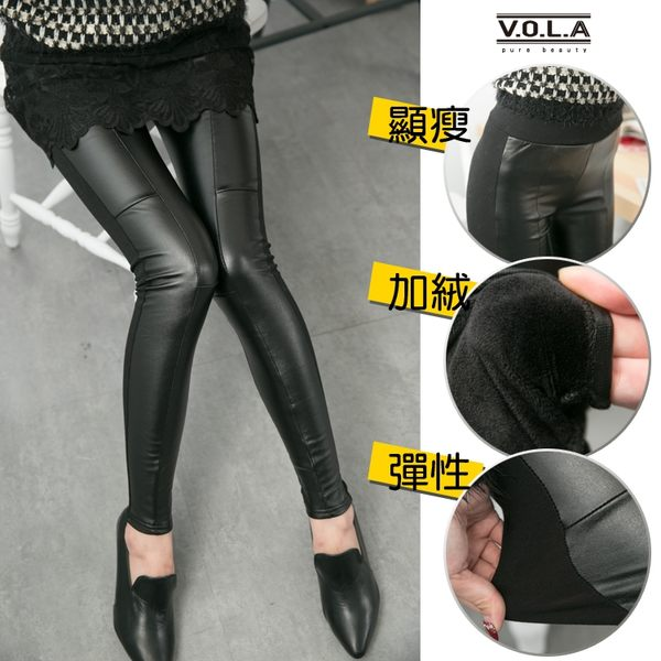 VOLA 維菈襪品 【韓系拼接加絨皮褲】/顯瘦加絨/抗寒對策/流行時尚