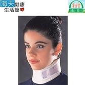 MAKIDA軀幹裝具(未滅菌)【海夫xMAKIDA】頸椎 固定器 護頸(201)