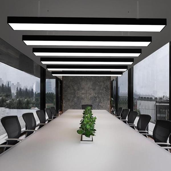 LED辦公室燈長方形方通吊線