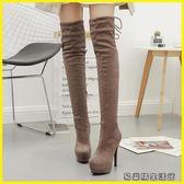 秋冬季新款加絨長靴女超高跟高筒靴女 易樂購生活館