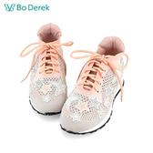 Bo Derek 漫天星辰撞色彈力飛織休閒鞋-粉色