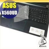 【Ezstick】ASUS X560 X560UD 奈米銀抗菌TPU 鍵盤保護膜 鍵盤膜