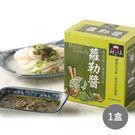 【村家味】蘿勒青醬(植物五辛素)方便包 ...