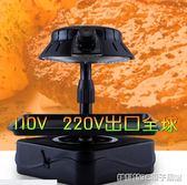 電炸鍋110V 出口無煙電烤盤3D烤盤 光波爐可旋轉家用商用空氣電炸鍋igo 維科特3C