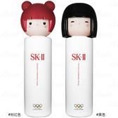【17go】 SK-Ⅱ 青春露TOKYO GIRL限量版(230ml)